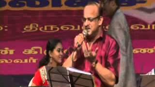 Un Kannil Neer Vazhinthal
