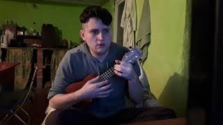 Аллилуйя русская версия Hallelujah на укулеле