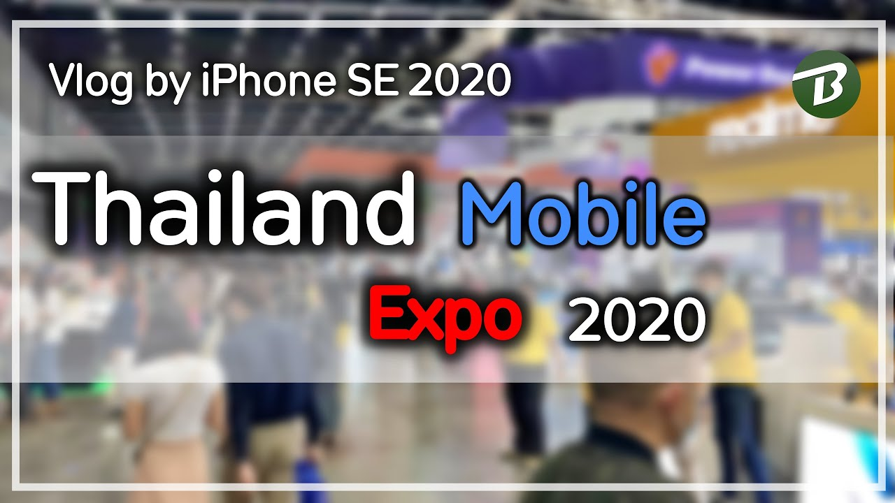 Vlog iPhone SE 2020 งาน Thailand Mobile Expo 2020 (2-5 กรกฏาคม)