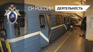 К годовщине теракта в метро Санкт-Петербурга