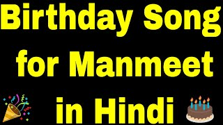 Birthday Song for manmeet - Happy Birthday manmeet Song