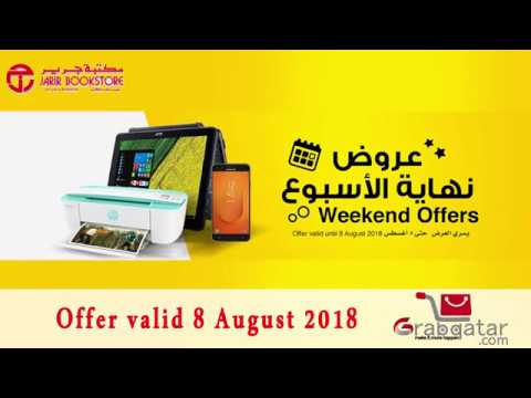 Jarir bookstore Promotions | Biggest saving offers