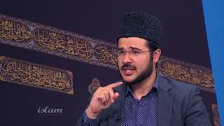 Islam Verstehen  | Dienst an die Menschheit