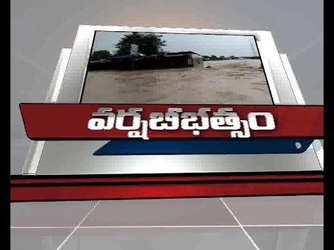 Heavy rains in several districts of Andhra Pradesh
