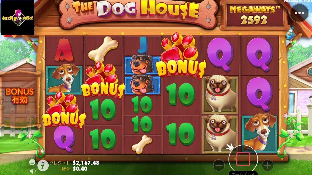 【DOG HOUSE】オンカジのスロットで爆発!高配当切り抜き【ラキニキ】♯6