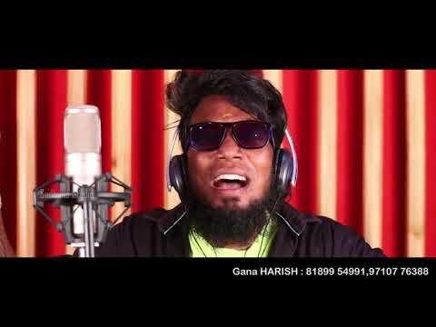 dineshvijay m Chennai Gana Harish  Village Love Song 2017  MUSIC VIDEO