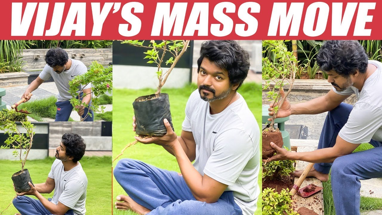 Exclusive Video: Thalapathy Vijay Maheshbabuக்கு கொடுத்த Surprise | Vijay Planting | Inside Home