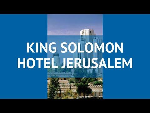 KING SOLOMON HOTEL JERUSALEM 4* Иерусалим – КИНГ СОЛОМОН ХОТЕЛ ДЖЕРУСАЛИМ 4* Иерусалим видео обзор