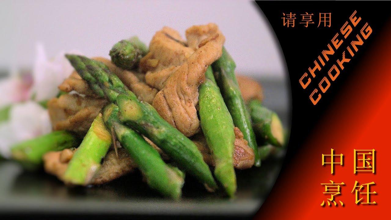 Asparagus pork stir fry recipe chinese cooking channel youtube asparagus pork stir fry recipe chinese cooking channel forumfinder Image collections