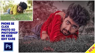 How to edit photo in photoshop cc 2018 in hindi