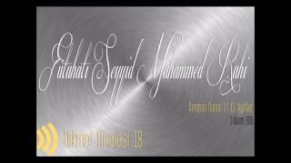 018 Hikmet (Rahman Suresi 1/13. Ayetler)