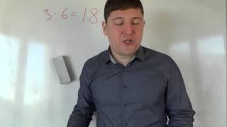 Математика 3 класс. 22 сентября. Умножение заменяем суммой!