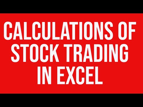 Calculations Security Trading Microsoft Excel - YouTube