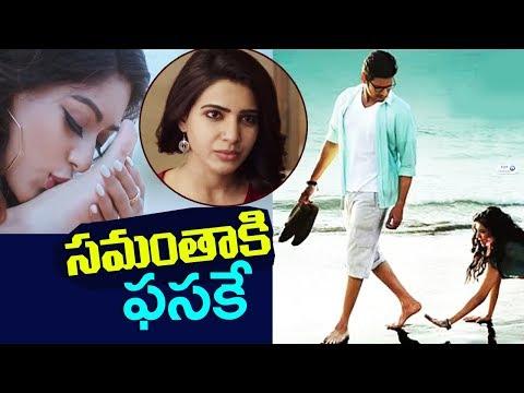 Mahesh babu Fans Got Chance to Troll Samantha Akkineni   Top Telugu TV Mp3