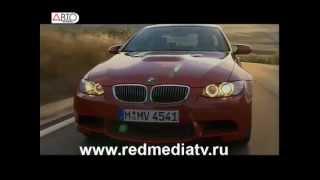 BMW М3 (2008)