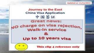 China Visa Application info (2014-11), invitation letter, 中国签证注意事项. passport photo, 10 year visa