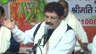 Tera Deedar Kyu Nahi Hota Bhajan By Bhaiya Krishna Das Ji