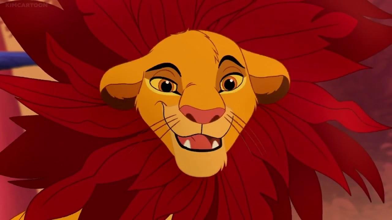 Die Garde Der Löwen Film
