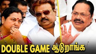 DMK Duraimurugan Speech | DMDK Alliance, Vijayakanth