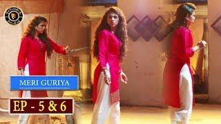 Meri Guriya Episode 5 & 6 - Top Pakistani Drama