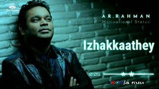 😎Naalai naalai endru indrai😎motivational whatsapp status | Ar Rahman | #2kpixelz ..