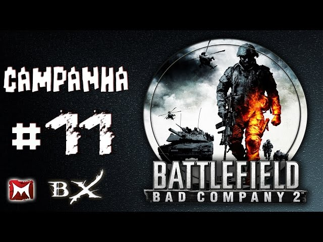 Detonado Battlefield Bad Company 2 #11 Momentos Sombrios