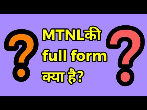 Full form of MTNL!!🔥🔥