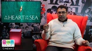 In The Heart of The Sea مراجعة بالعربي | فيلم جامد
