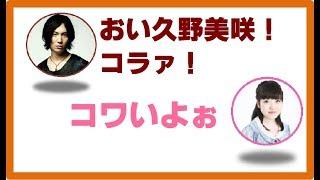 鈴木達央 - To friends