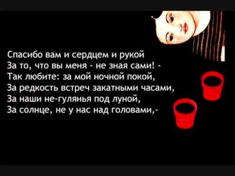 Алла Пугачева - Мне нравится, что вы больны не мной