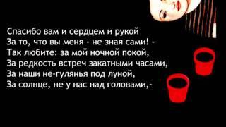 Алла Пугачева - Мне нравится, что вы больны не мной(Poem by Marina Tsvetaeva. I like it that you`re burning not for me, I like it that it`s not for you I`m burning And that the heavy sphere of Planet Earth Will ..., 2010-08-11T22:26:33.000Z)