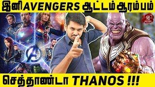 Avengers End Game Big Game TV Spot Review #SRKLeaks | Avengers | Captain Marvel |