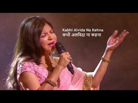 Kabhi Alvida Na Kehna || Alka Yagnik's Best Live Concert