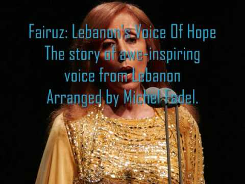 Fairuz: Lebanon's Voice Of Hope    فيروز   NPR 7/12/2010 by Jamie Tarabay