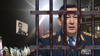 Касымова - в тюрьму, за Жанаозен и Дениса Тена / БАСЕ