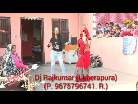 Mane Jite Ji Maregi Danger Look Remix By DJ Rajkumar