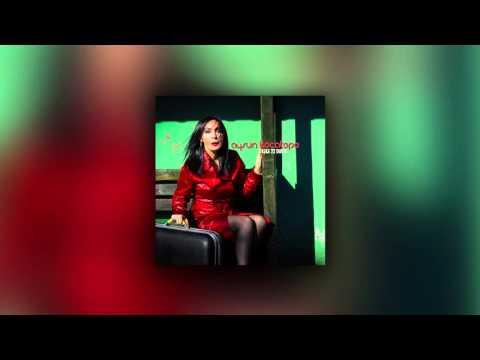 Aysun Kocatepe - Rüzgar & Kördüğüm