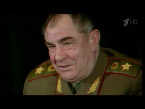Ушел из жизни бывший министр обороны СССР Дмитрий Язов.