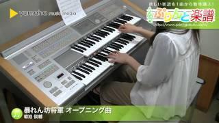 使用した楽譜はコチラ http://www.print-gakufu.com/score/detail/42530...
