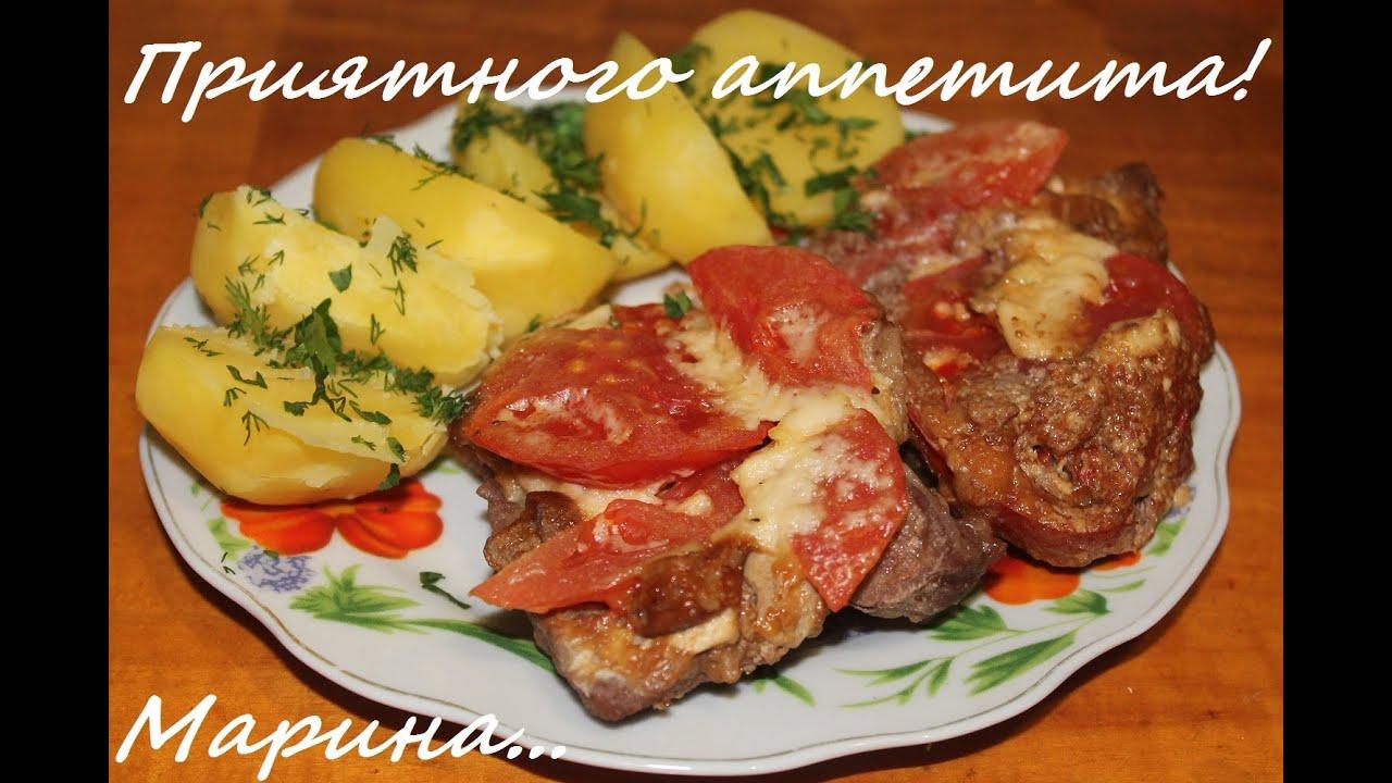 Мясо по-французски (27 рецептов с фото) - рецепты с ...