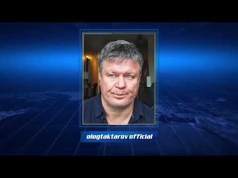 Олег Тактаров про Драку Яндиева и Харитонова: На каждого Гитлера есть свой Сталин