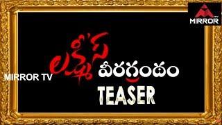 laxmi's Veera Grandham Movie Teaser | Director Kethireddy Jagadeeshwar Reddy | Mirror TV Channel
