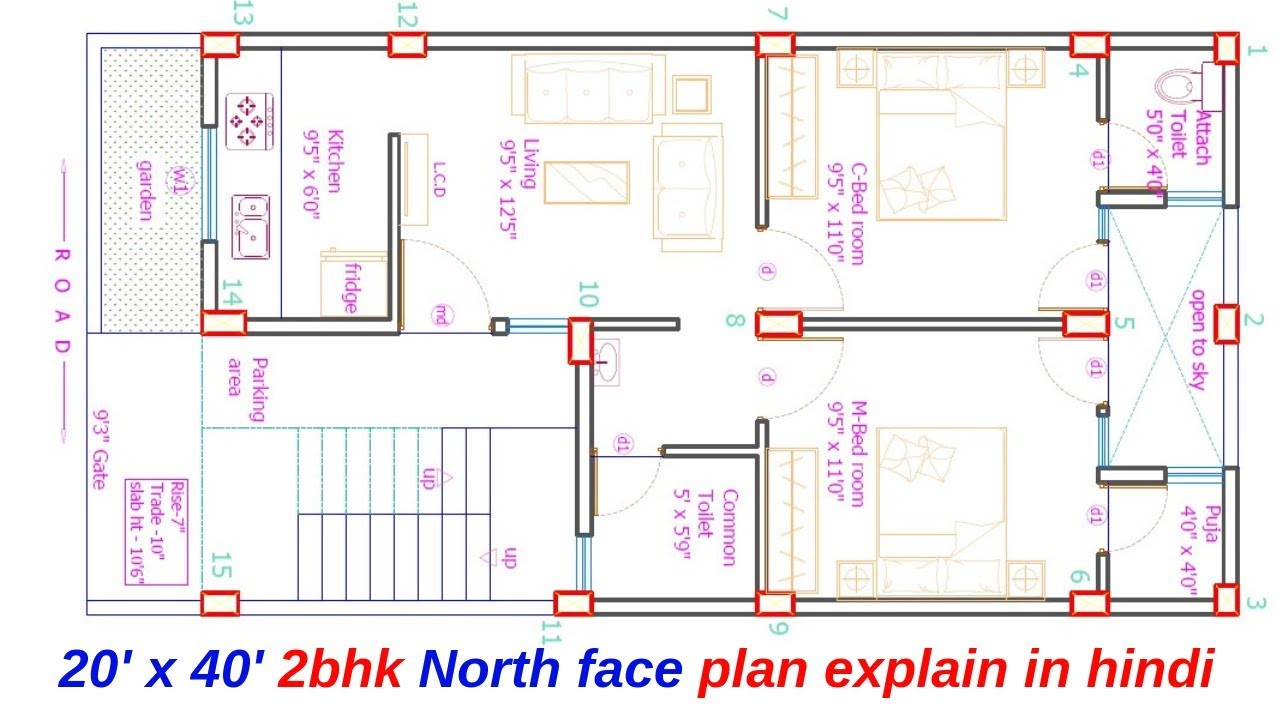 20 X 40 North Face 2 Bhk House Plan Explain In Hindi Youtube