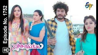 Swathi Chinukulu   15th April 2019   Full Episode No 1753   ETV Telugu