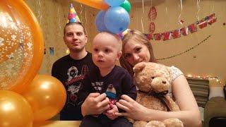 Вилличкин первый День Рождения (20.01.2015г.)
