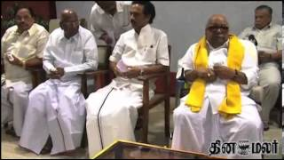DMK Leader Karunanidhi Advices Party Men - Dinamalar March 7th 2014 News