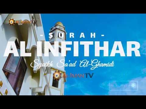 Reciters Quranic Juz 30 Surah 082 Al Infithar Syaikh Saad Al Ghamidi