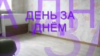 Диван DIMSON своими руками(dimson.men@yandex.ru., 2011-04-30T19:09:54.000Z)