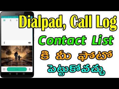 Photo in dialpad || dialpad background || call log background | dialer background | tekpedia