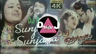 sunjara sunjara sil sil to chehera new odia dj with ananya and humane sagar prem kumar